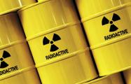 Местечко Лынтупы сотрясают слухи о строительстве ядерного могильника