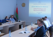 Эксперты МАГАТЭ изучили систему учета и контроля ядерных материалов в Беларуси