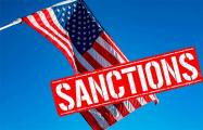 Санкции США против белорусских госпредприятий
