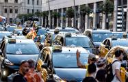 Таксисты Барселоны и Мадрида объявили бессрочную забастовку