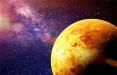 Ученые получили необычные данные о расширении Вселенной
