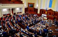 Cтало известно, зачем Зеленский созывает внеочередное заседание Рады