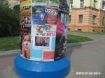 Портреты Максима Винярского появились на улицах Минска