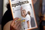 В журнале «Профиль» сменится главный редактор
