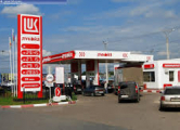 Минторг закрыло 20 магазинов на заправках «Лукойла»