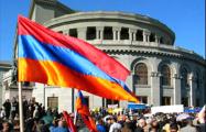 В Ереване стартовало многотысячное шествие оппозиции