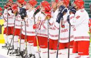 Беларусь вышла в финал турнира в Будапеште