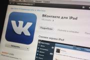 Приложения «ВКонтакте» вернулись в магазин Apple