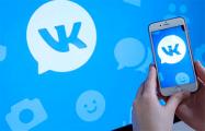 Сменился глава соцсети «ВКонтакте»
