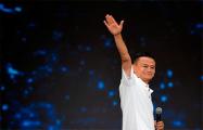 Основатель Alibaba перестал быть самым богатым китайцем