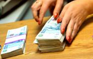 Пора забирать деньги из банков?