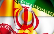 США требуют от ЕС выйти из ядерного соглашения с Ираном