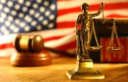 Суд в США поддержал обвинения Мюллера против российской компании