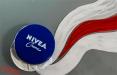 Активисты сделали ряд арт-инсталляций в поддержку NIVEA