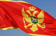 В Черногории начались выборы президента