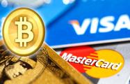 Visa и Mastercard ввели комиссию на покупку биткоинов