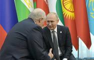 Путин зовет Лукашенко на остров, где встречался с Ким Чен Ыном