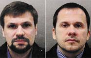 Bellingcat доказали связь Петрова и Боширова со спецслужбами РФ