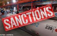 США ввели санкции против российских судов и компаний из-за Nord Stream 2