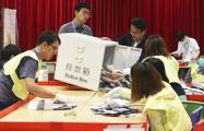 О выборах в Гонконге