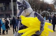 Фотофакт: Волк в Бресте вышел на протест против аккумуляторного завода