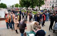 «Выборы в Беларуси»: в Гомеле задержали члена инициативной группы Светланы Тихановской