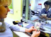 Мясникович и Ермакова ответили за панику на валютном рынке