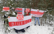 Витебск и Пружаны вышли на акции солидарности с бастующими рабочими