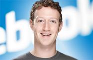 «Баста!»: Плохие новости для диктаторов от Цукерберга и Дурова