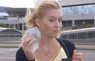 Минск, Киев, Рим: Где всегда вернут утерянный кошелек?