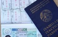 Евродепутаты призывают снизить визовый сбор для белорусов «до символической суммы»