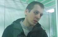 «Белорусскому шпиону» в Украине продлили содержание под арестом