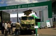 Экспортер вооружений «Белтех Холдинг» продан за $30 миллионов