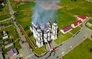 Солидарность в действии: за сутки белорусы собрали более $16 тысяч на восстановление костела в Будславе