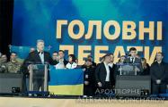 Видеофакт: Зеленский и Порошенко во время дебатов стали на колени перед родственниками погибших на Донбассе