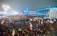 Павел Северинец: Сбор 20 декабря в 18:00 на площади Калиновского