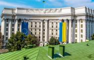 Украина категорически отвергает очередные инсинуации Лукашенко