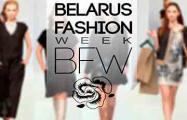 С Belarus Fashion Week выгнали парня в «неправильной» одежде