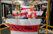 Жители Курасовщины устроили перформанс в автобусе