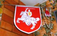 Как возник герб «Погоня»