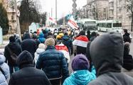 По всему Минску проходят марши протеста (Онлайн)