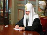 Блогеры добились замены фотографии Кирилла на сайте Московского патриархата