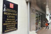 CNews сообщил об отставке замглавы Роскомнадзора