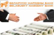 IFC поможет белорусскому малому и среднему бизнесу