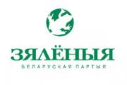 """Милиция провела очередные задержания """"зеленых"""" в Минске"""