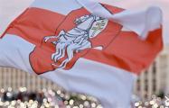 Школы Бобруйска украсили бело-красно-белой символикой