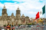 В Мексике зафиксировали землетрясение после гола Лосано в ворота Германии