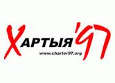 «Белтелеком» заблокировал charter97.org для белорусов