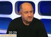 Бондаренко: Пока одни были в тюрьмах, другие просили денег для Лукашенко