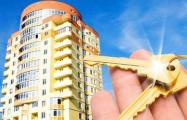 В Беларуси запретили продажу жилья через облигации